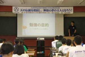 「勉強の目的」についての講義